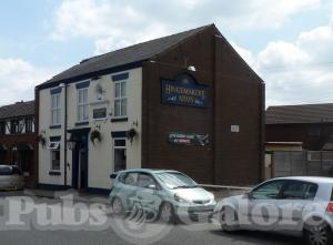 Picture of Hingemakers Arms