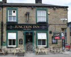 Picture of Junction Inn