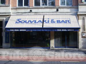 Picture of The Real Greek Souvlaki & Bar