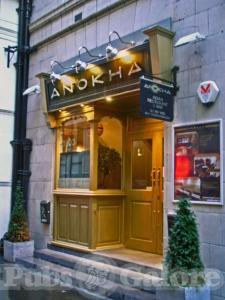Picture of Anokha Restaurant & Bar