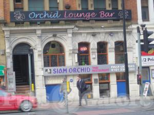 Picture of Orchid Lounge Bar