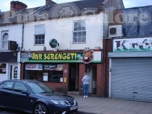 Picture of Bar Serengeti