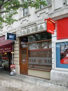 Picture of Star Bar