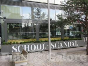 Picture of School for Scandal